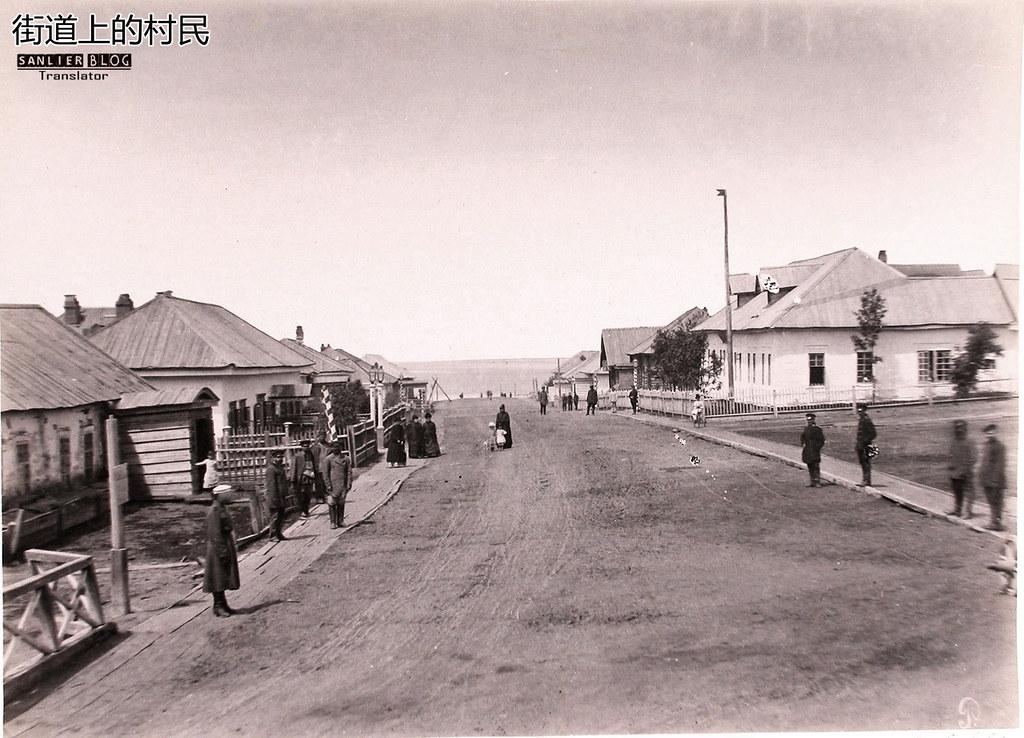 1891年萨哈林岛22