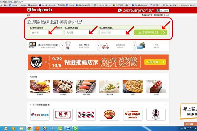 foodpanda (2)