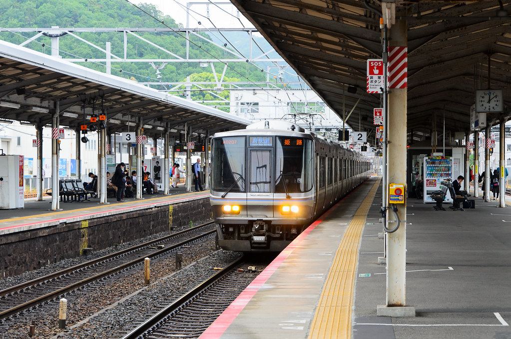 Yamashina station, Japan