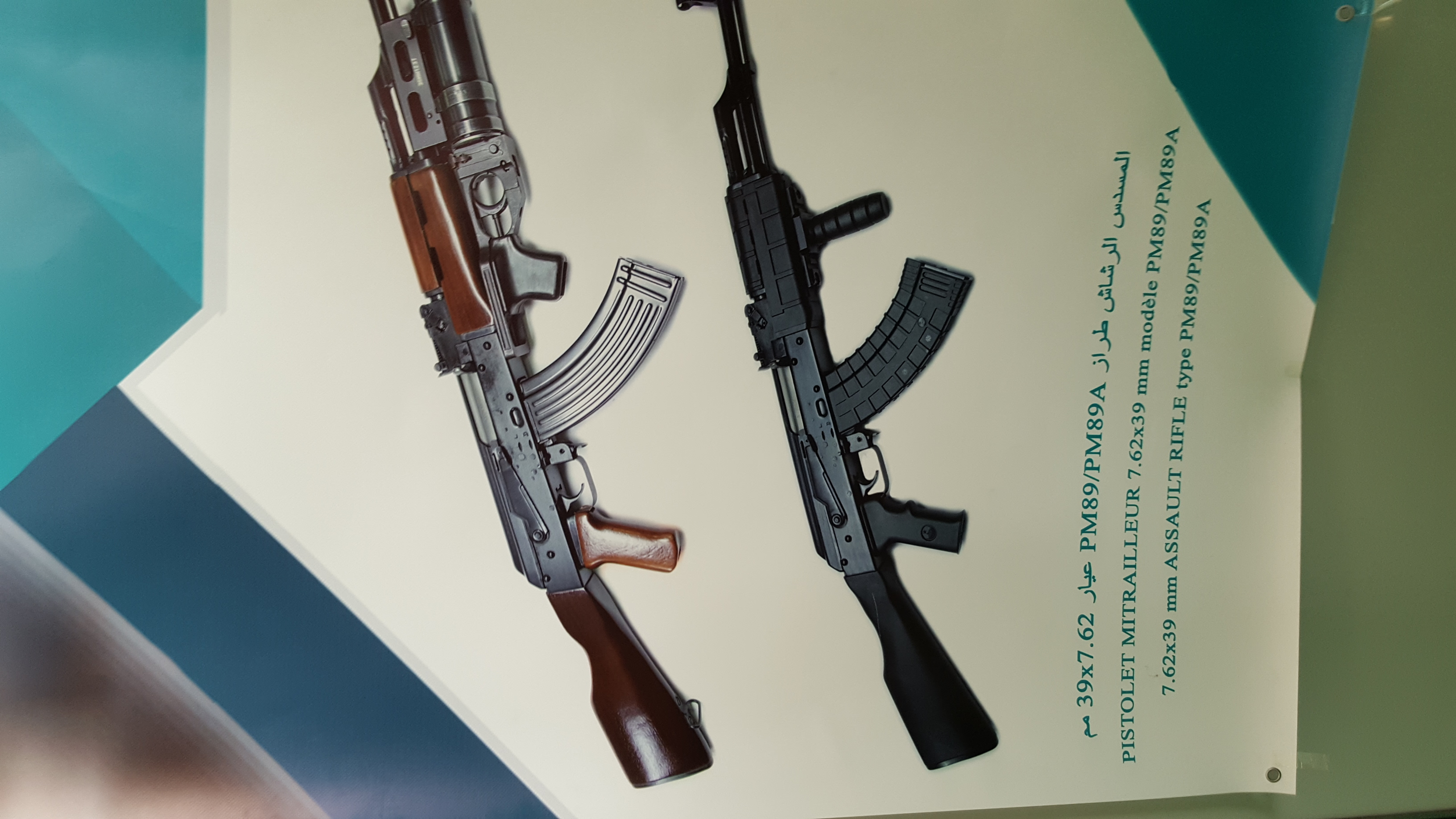 الصناعة العسكرية الجزائرية  [ AKM / Kalashnikov ]  32781313143_efb17ba59f_o