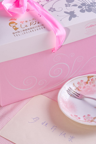慶祝母親節-樂米工坊米蛋糕3