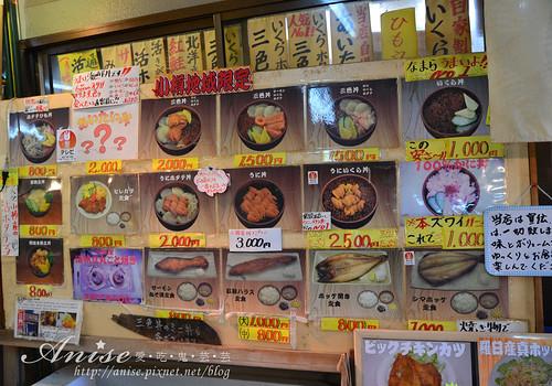 小樽三角市場_005.jpg