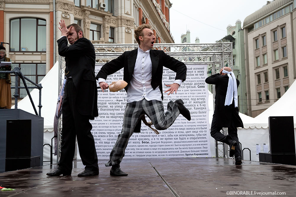 A defile characters of Dostoevsky's novel in center of Moscow