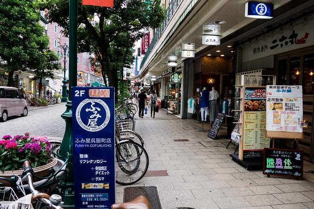 shizuoka1468-23