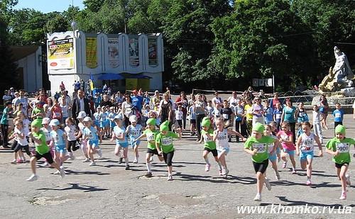 Всеукраїнський Олімпійський день