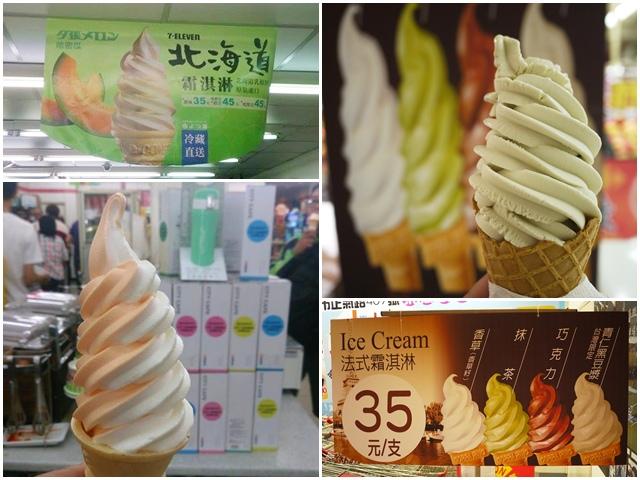 7-11哈密瓜霜淇淋家樂福法式霜淇淋吉野家優格霜淇淋image001