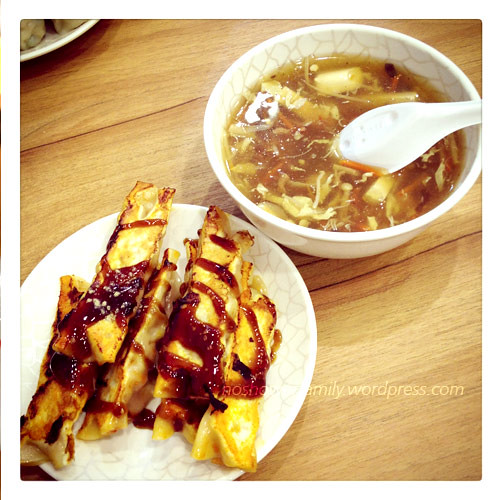 Hot and sour soup, Kimchi Pot Stickers