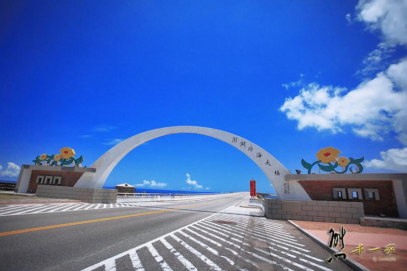 澎湖白沙景點|澎湖跨海大橋|啟發機車出租