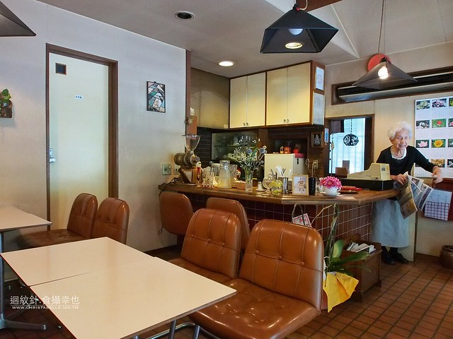 幹 咖啡舍