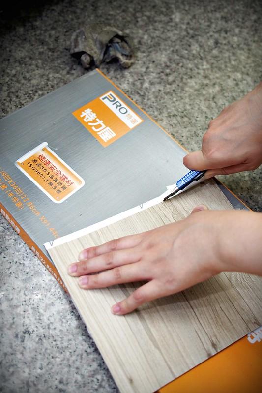 P7261902PRO特選特力屋塑膠地磚9x36吋2mm木紋763