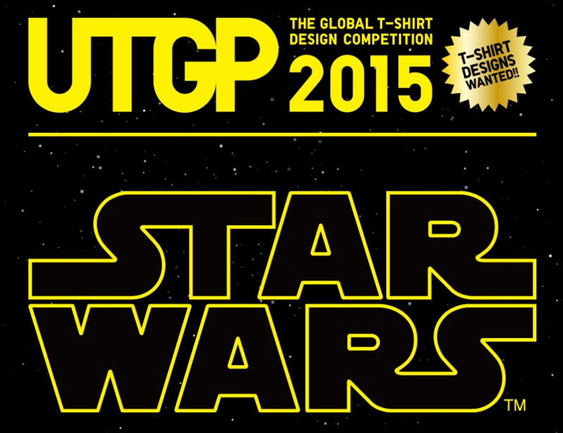 Uniqlo Launches UTGP 2015 Star Wars Competition