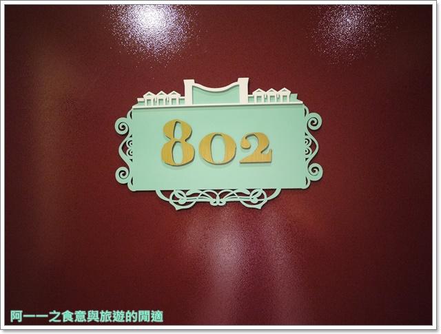 台東住宿飯店翠安儂風旅法式甜點image033
