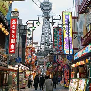 Достопримечательности Осака - Shinsekai