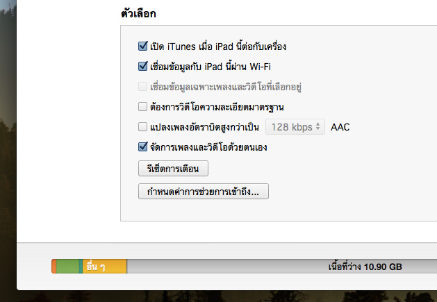 mac-004