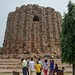 Small photo of Alai Minar
