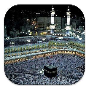 Perbedaan Umroh Dan Haji