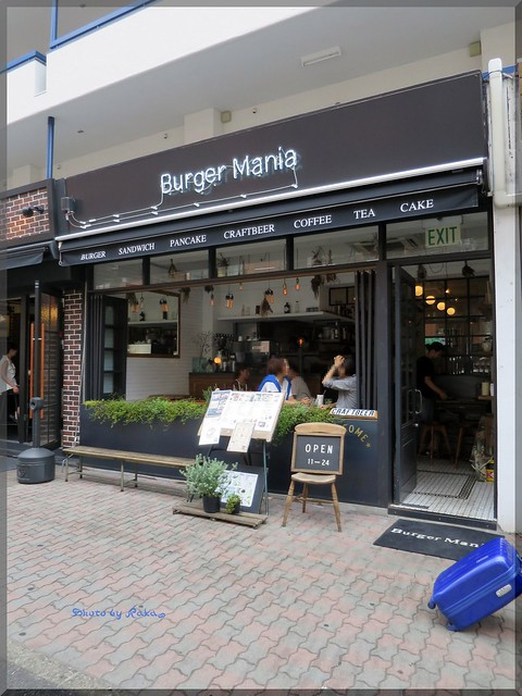 Photo:2014-09-05_ハンバーガーログブック_【恵比寿】Burger Mania Ebisu(バーガーマニア恵比寿)東京すだち遍路とのコラボバーガーが今月のマンスリー!_05 By:logtaka