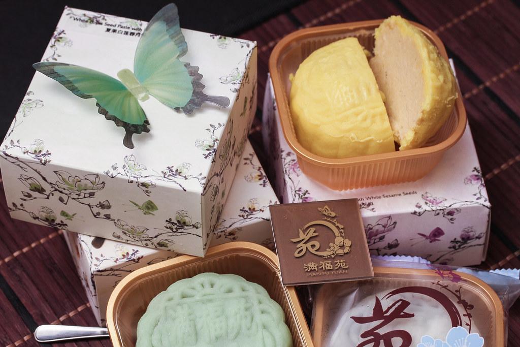 Mooncake Guide 2014: Man Fu Yuan
