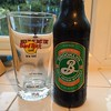 Not seen this Brooklyn beer before. Hopefully will be as nice as the rest of their brews #brooklynbrewery #beer