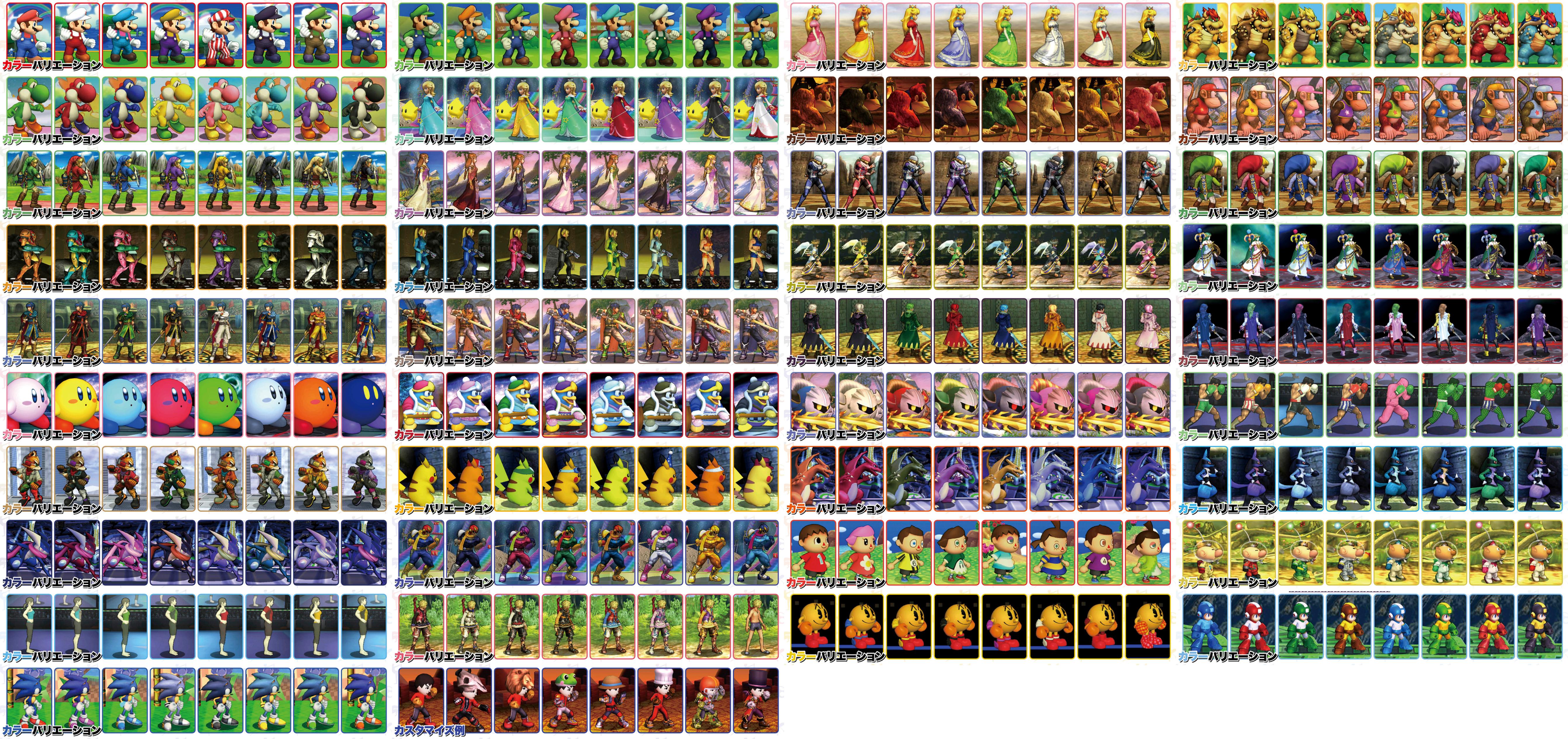 [GAMES] Super Smash Bros. - 50 NOVIDADES! - Página 2 15199565501_01604e426d_o