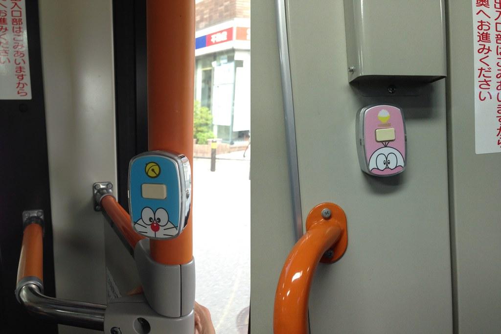 専用バスのブザー