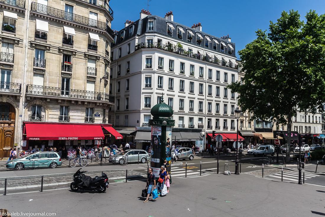 Париж_3-32