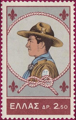 1963.08.01 - Έκδοση Τζάμπορι (2,50)