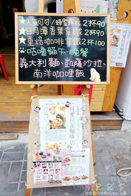 咕嚕貓咖啡旗艦館 (9)