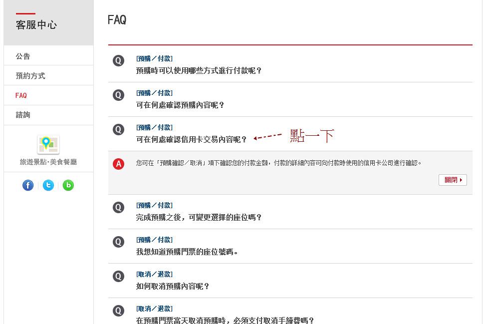 17K-Performance中文訂票