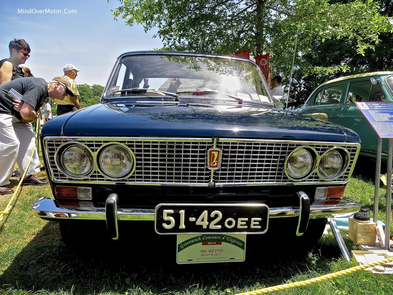 VAZ 21033 Front