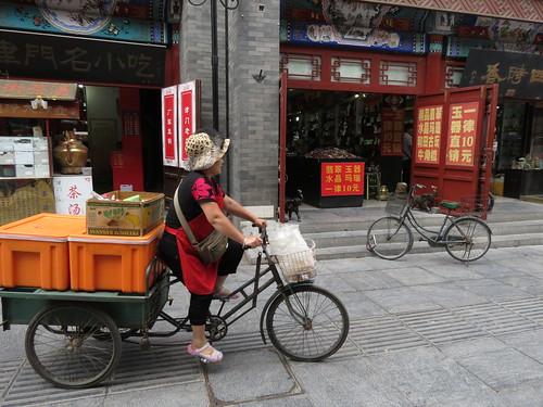 The Mwaw Mwaw Lady, Tianjin, China