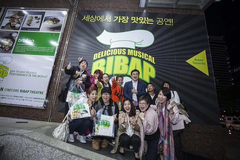Rebecca saw korea - BIBAPshow&Supper (146)-003