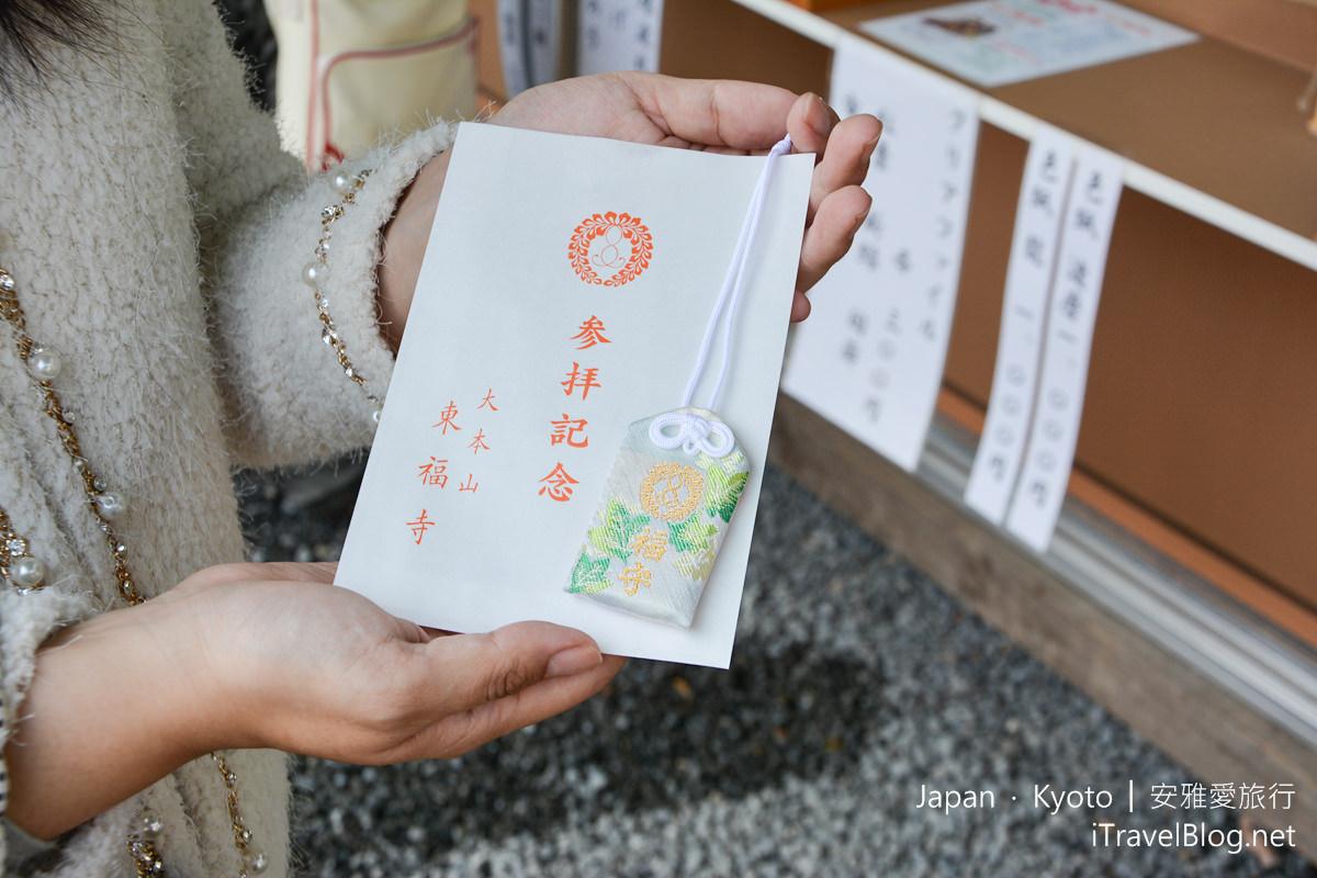 京都 东福寺63