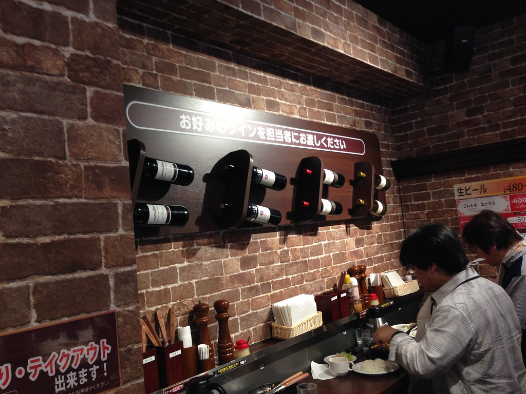 いきなりステーキ(渋谷)店内3