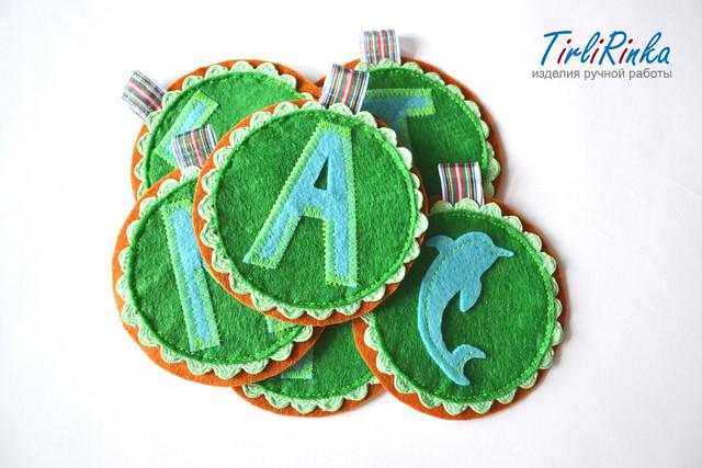 тирлиринка, декор для детской