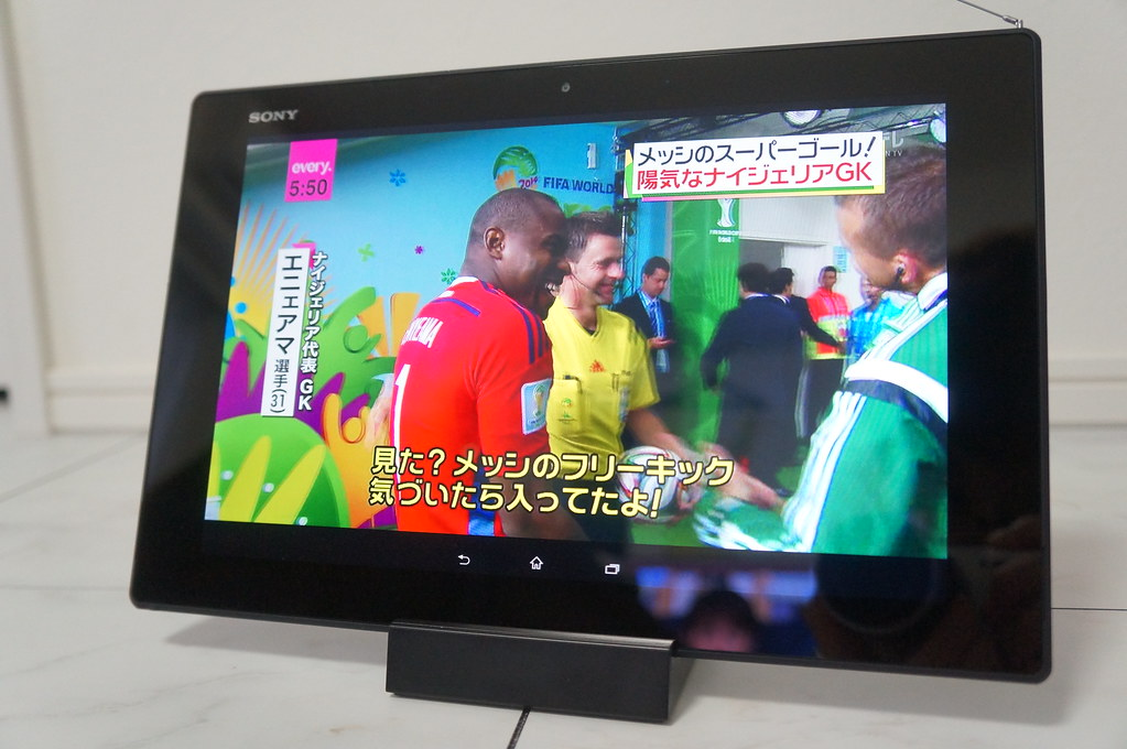 Xperia Z2 Tabletで楽しむフルセグと動画の視聴