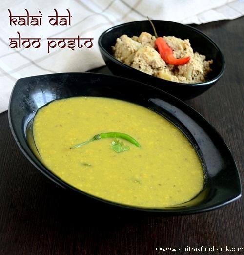 Bengali urad dal,aloo posto recipe