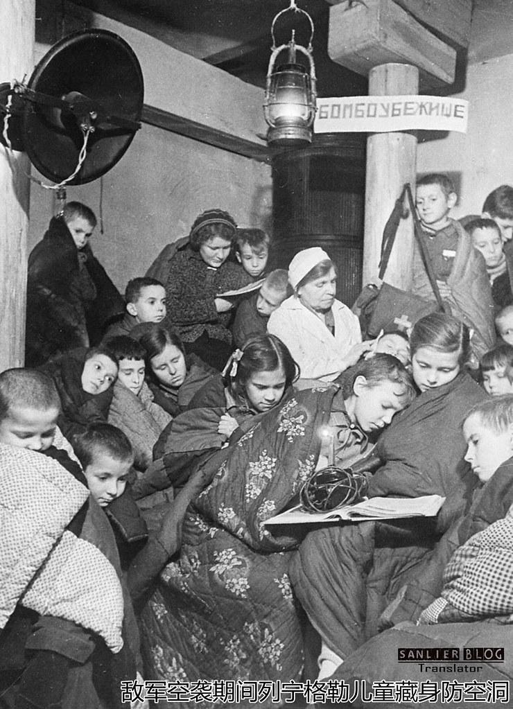 伟大卫国战争中的儿童45
