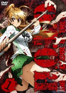 Highschool of the Dead - High School of the Dead | Gakuen Mokushiroku: Highschool of the Dead