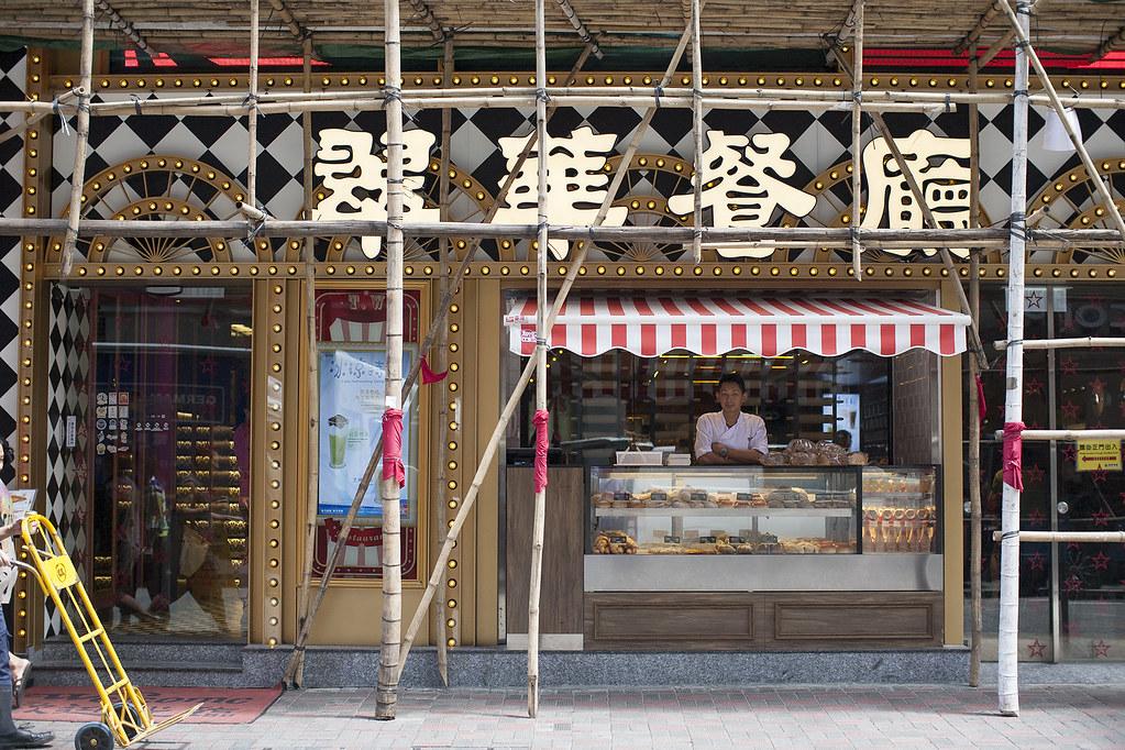 fensismensi-hong-kong-4