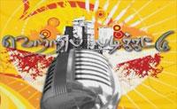 Vettripadikattu H Vasanthakumar 27-11-2014 Vasanth TV