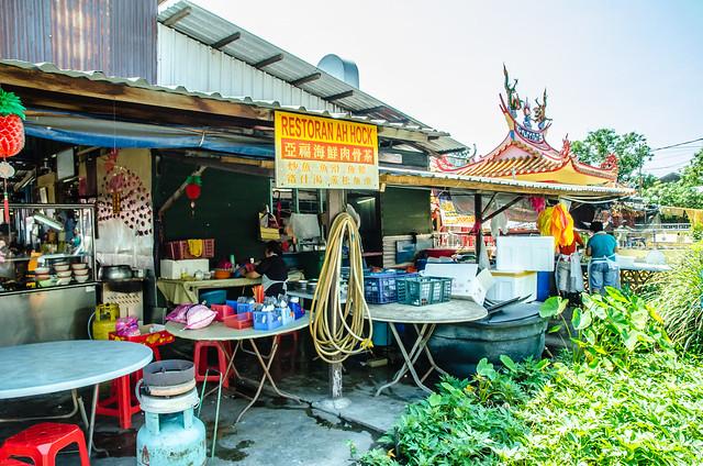 Restaurant Ah Hock Bak Kut Teh at Tanjung Sepat