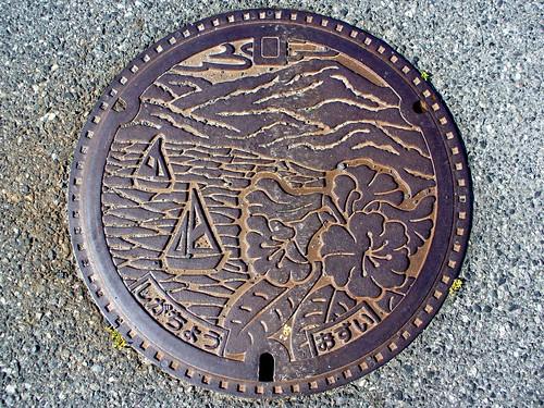 Shiga town Shiga pref, manhole cover (滋賀県志賀町のマンホール)