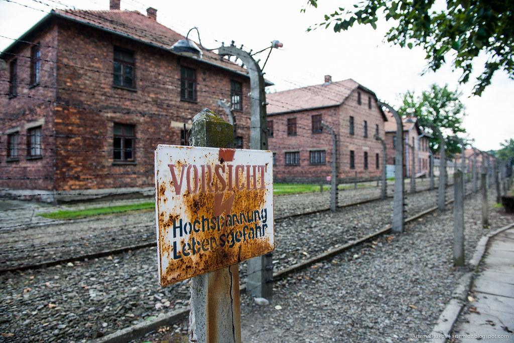 Auschwitz I-2.jpg