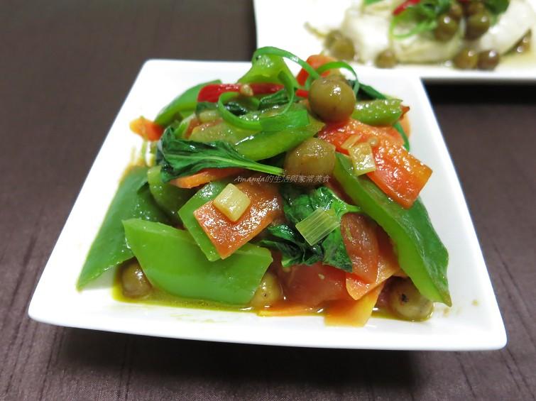 樹子蔬菜拌炒