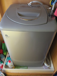 Machine a laver (Free)