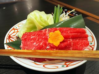 Japanese Kaiseki Style