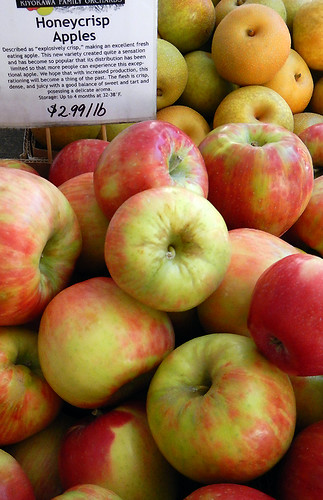 Honey Crisp Apples at the Portland Farmer's Market