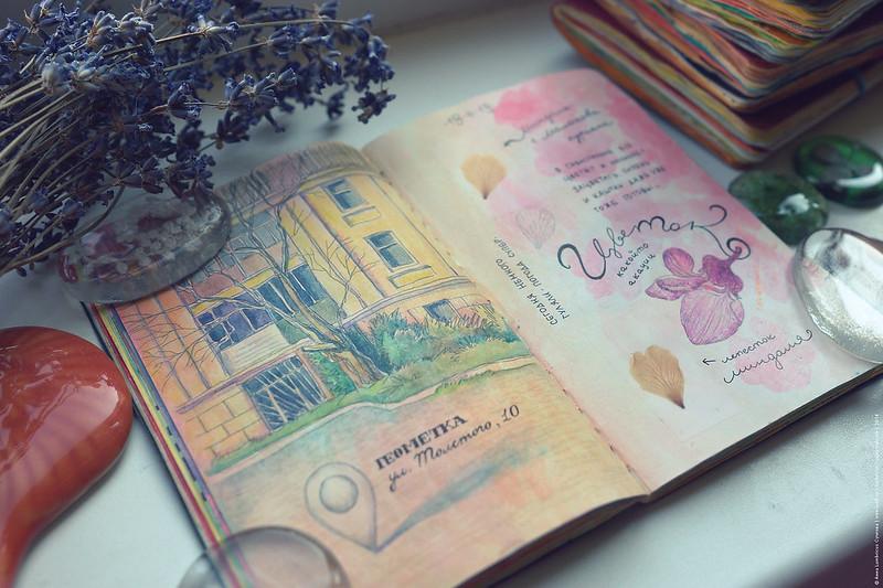 artbook3