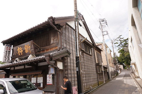 Japanese architecture and alleyway 13「新杵の町角」